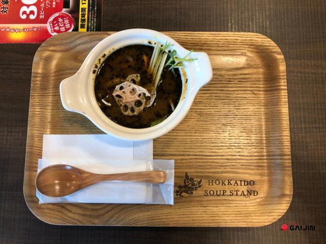 curry soup hokkaido