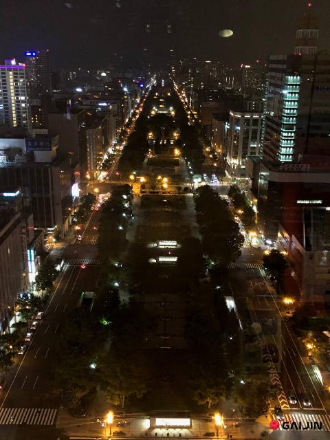 Sapporo Tv Tower widok