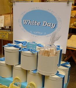 white-day-1