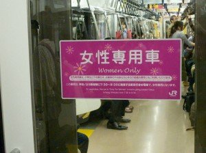 Japanese rail lines reserve some train cars for women only during rush hour. Please respect this practice.