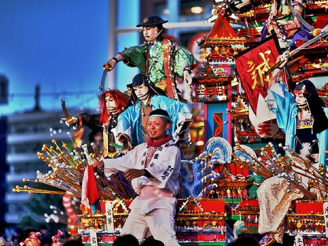 festwial japonia