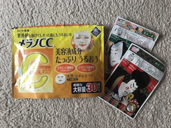 Pielęgnacyjne sekrety Japonek