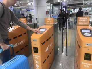 Czym poruszać się po Seulu?
