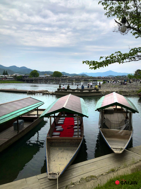 katsura river boats