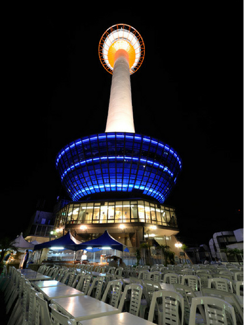 kyoto tower kioto
