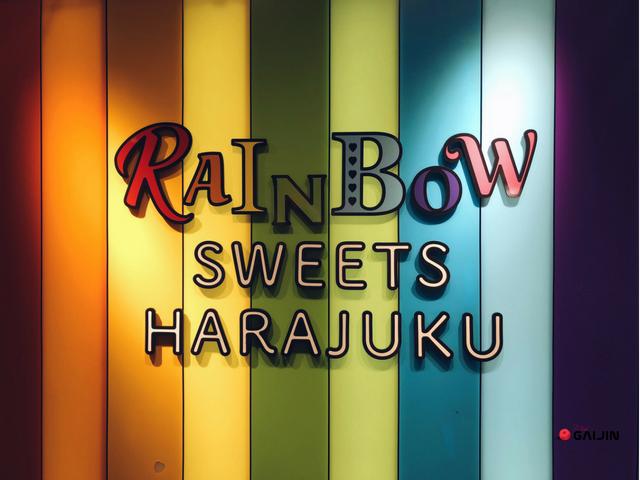 rainbow sweets harajuku