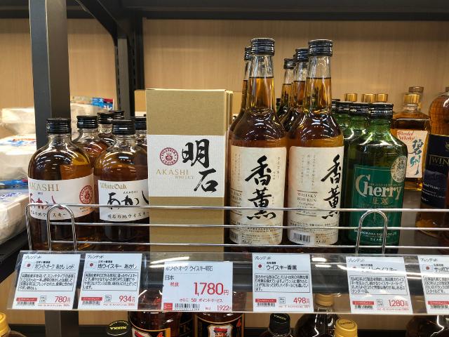 japonska whiskey