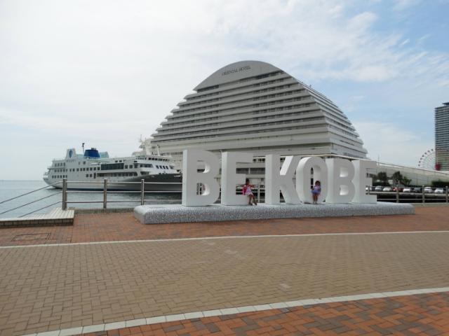 miasto Kobe