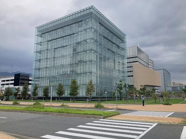 Muzeum Trzęsienia Ziemi Kobe