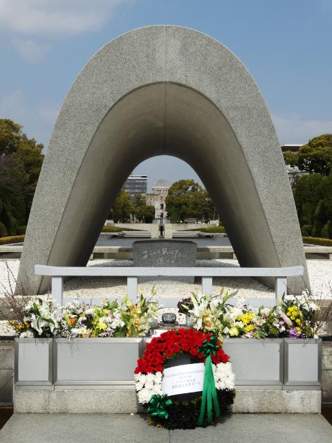 Hiroszima Park Pokoju