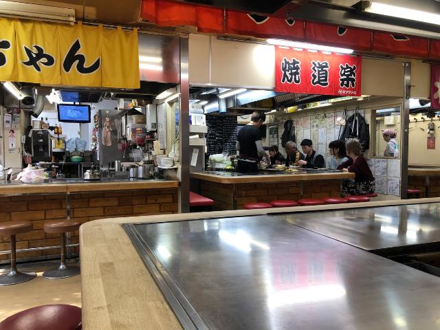 okonomimura hiroszima
