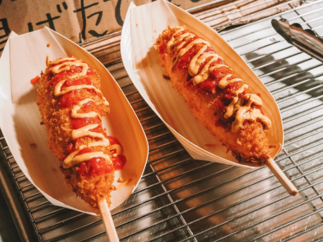 japonia street food