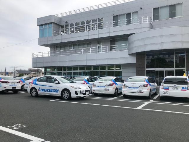 szkoła jazdy Japonia