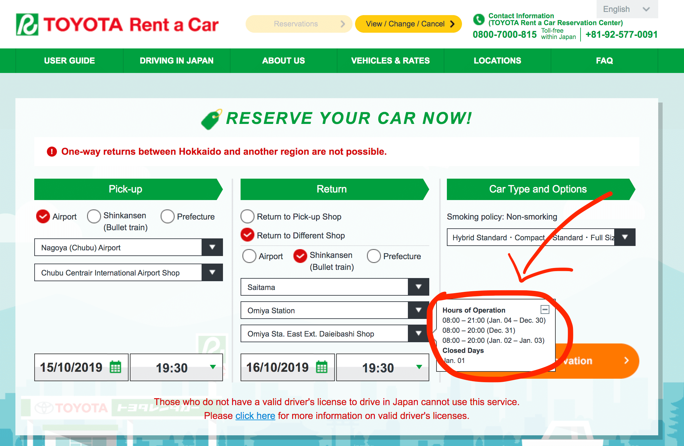 wypożyczenie samochodu wJaponii