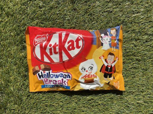 japoński kit kat halloween