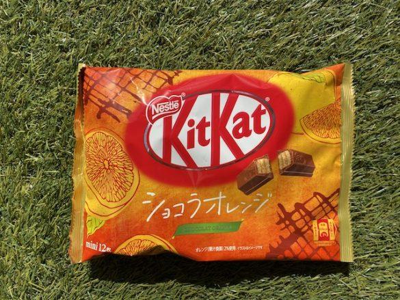 kitkat japonia pomarańcza
