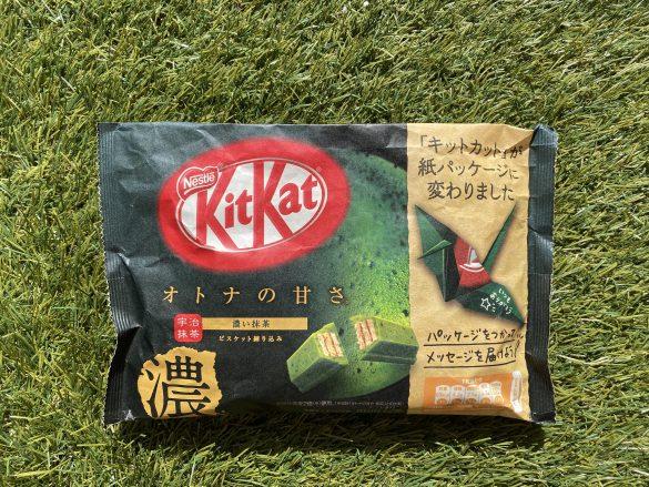 kit kat japonia dark matcha